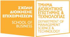 Τμήμα Διοικητικής Επιστήμης και Τεχνολογίας