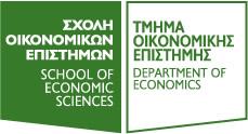 Τμήμα Οικονομικής Επιστήμης