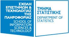 Τμήμα Στατιστικής