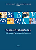 Research Laboratories:A Bridge to Partnership in Research 2009