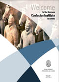 Welcome to Business Confucius Institute in Athens
