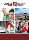 Έντυπο Τμήματα και Ειδικότητες 2015