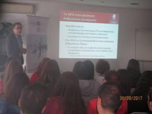 Φωτογραφία του χρήστη ΜΠΣ στη Διοίκηση Ανθρώπινου Δυναμικού, Οικονομικό Πανεπιστήμιο Αθηνών.